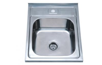 Sink overhead 500mm