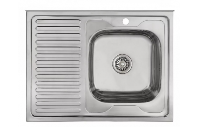 Overhead washbasin 800mm