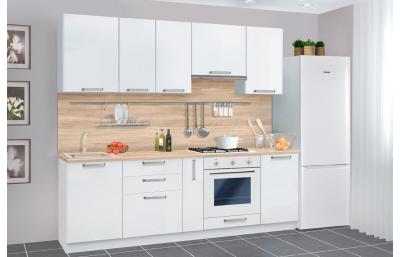 Kitchen 2300mm