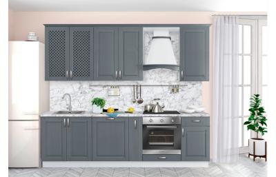 Kitchen 2700mm